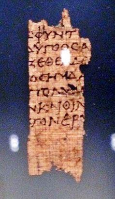 Parte de um papiro encontrado em escavações egípcias