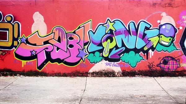 Grafite em algum muro de Cuiabá