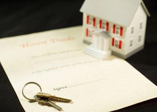 Chaves Imobiliárias Uberaba