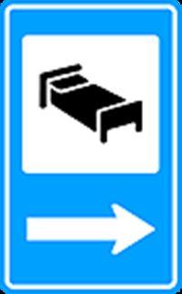 Placa de Sinalização de Hotel
